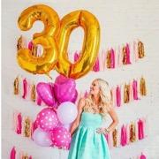 картинка с днём рождения 30 лет