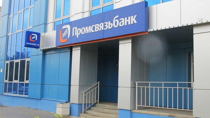 В РФ снижены ставки поипотеке