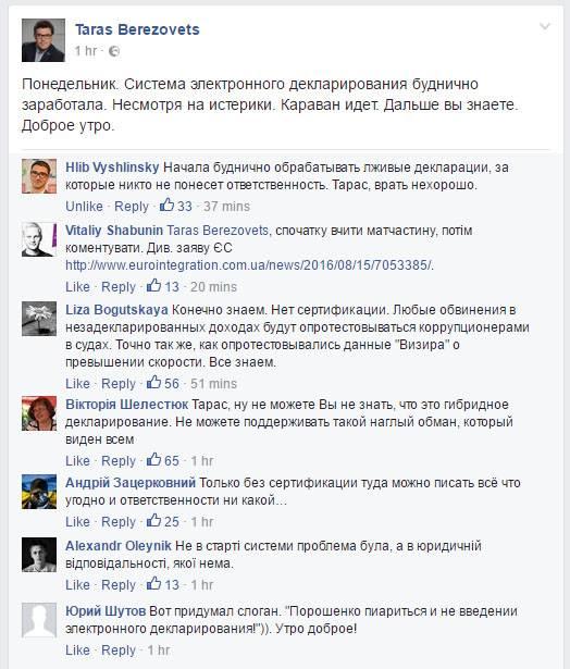 """""""Не отменяйте визы, пока ситуация в Украине не изменится кардинально"""": Редакция Європравди рассказала о фальсификации реформ в Украине"""