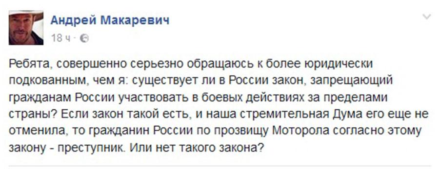 https://img-fotki.yandex.ru/get/59186/163146787.4e6/0_1ab2c9_47e9fd6c_orig.jpg