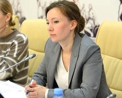 Уполномоченный по правам детей Анна Кузнецова  [kremlin.ru]