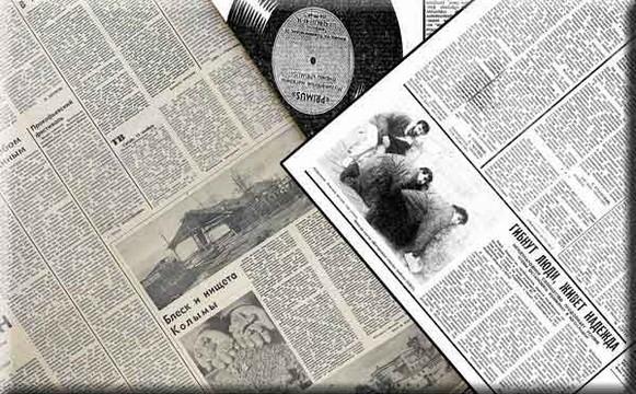 «Известия» / 1991. – 13 ноября, среда. – № 270 (23536)