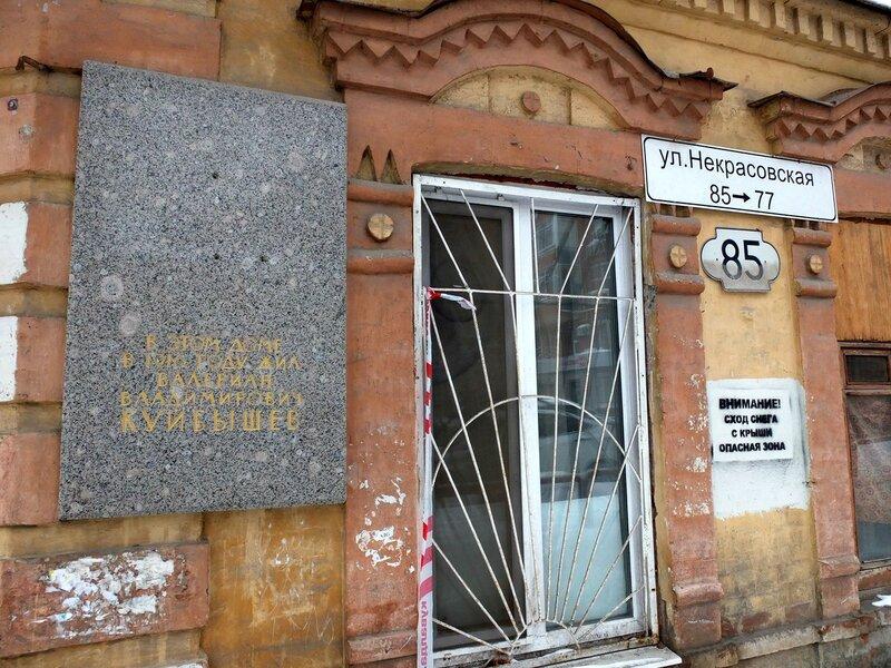 Ленинский и Самарский районы 550.JPG