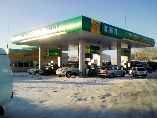 Красноярский край продаст акции крупнейшей сети заправок КНП