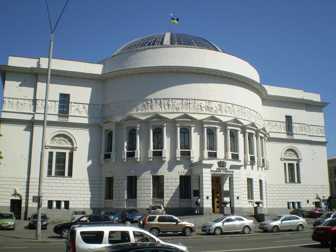Первый парламент Украины