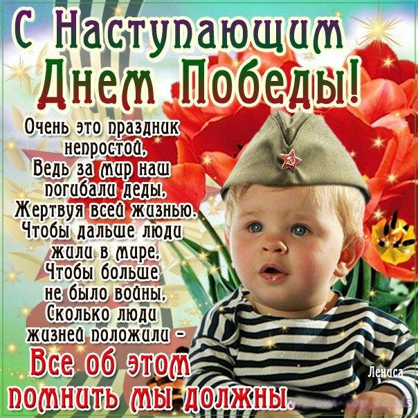 Поздравления с днем рождения маме в прозе на украинском языке