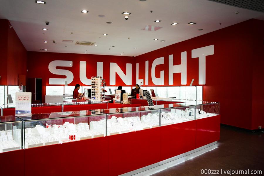 SUNLIGHT-1.JPG