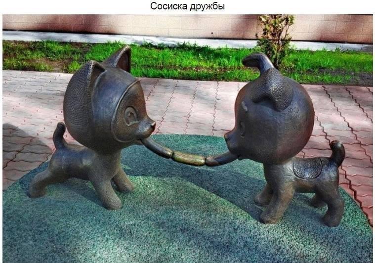 Этот памятник находится возле одного из мясных магазинов города Новокузнецка. Автор работы, скул