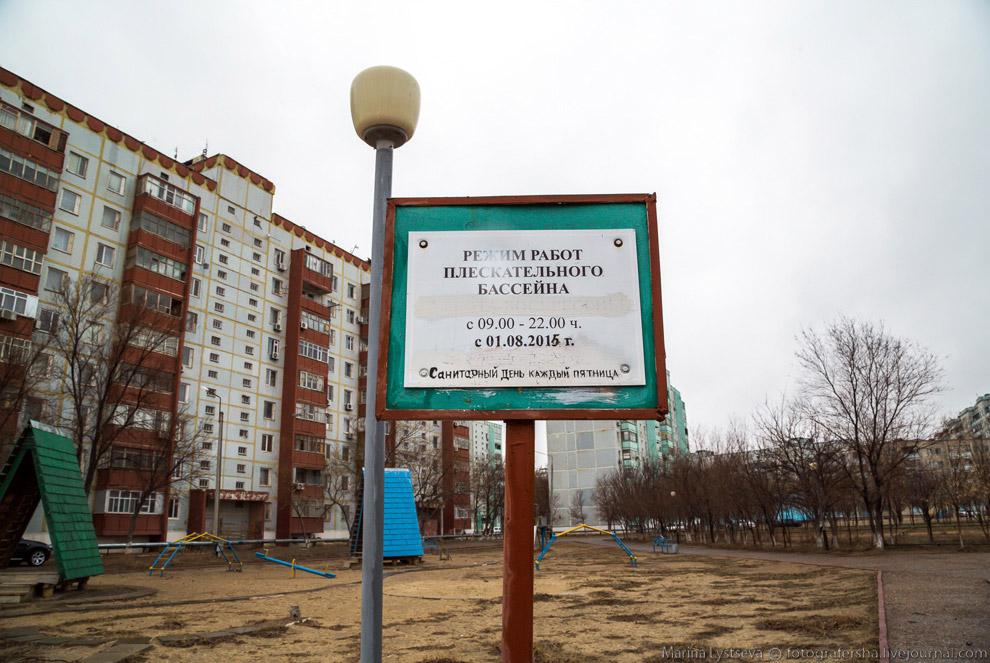 Фотопутешествие на Байконур от Марины Лысцевой