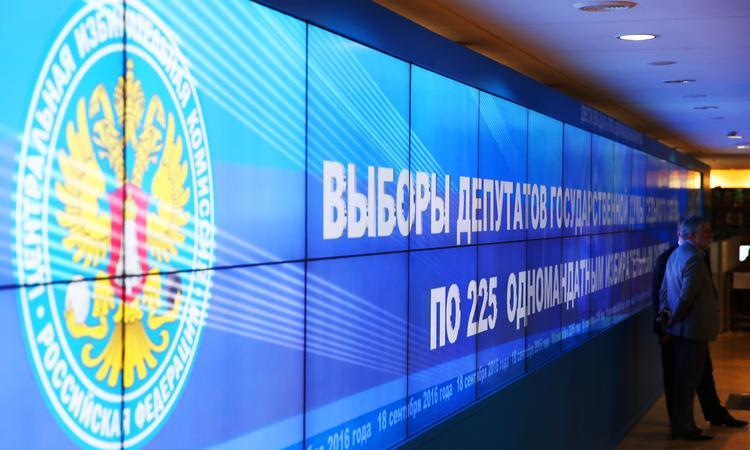 ВЦИОМ ждет явку надумских выборах науровне 45-50%