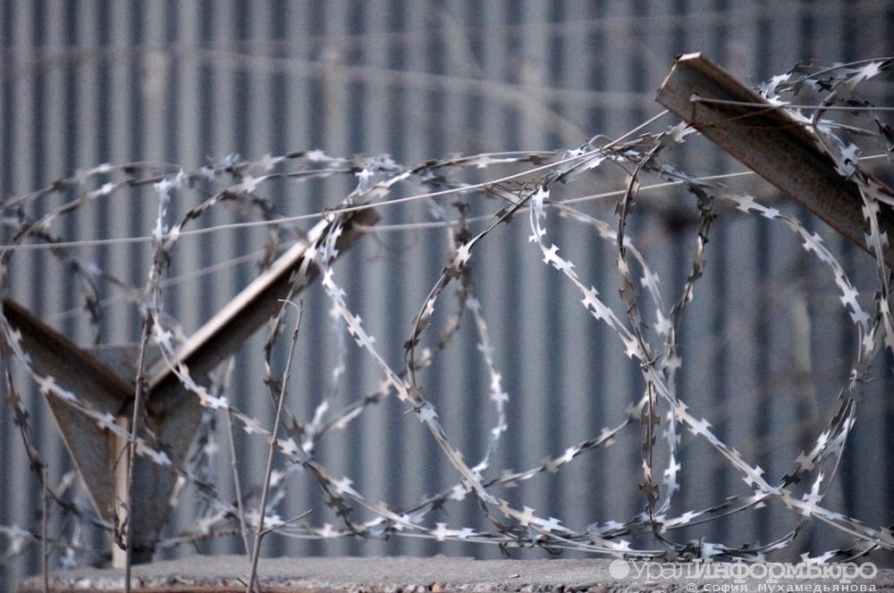 Уголовное дело обунте вСИЗО-1 Челябинска передано всуд
