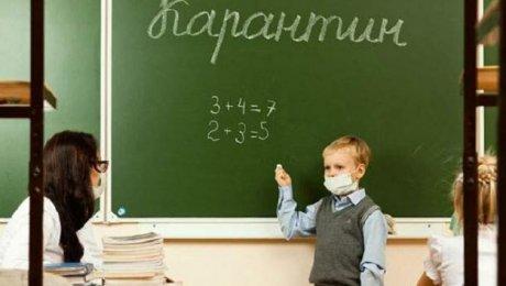 Вернулись скарантина. Заболеваемость гриппом иОРВИ среди школьников резко увеличилась