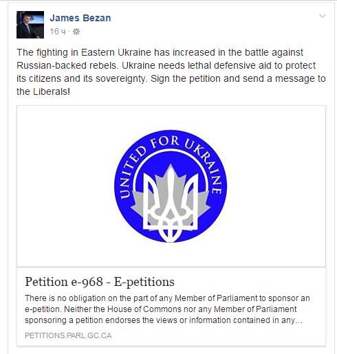 ВКанаде зарегистрирована петиция спросьбой дать Украине смертельное оружие