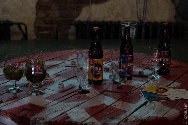 Презентация пива Redhop