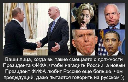 Россия и Запад: Политика в картинках #21