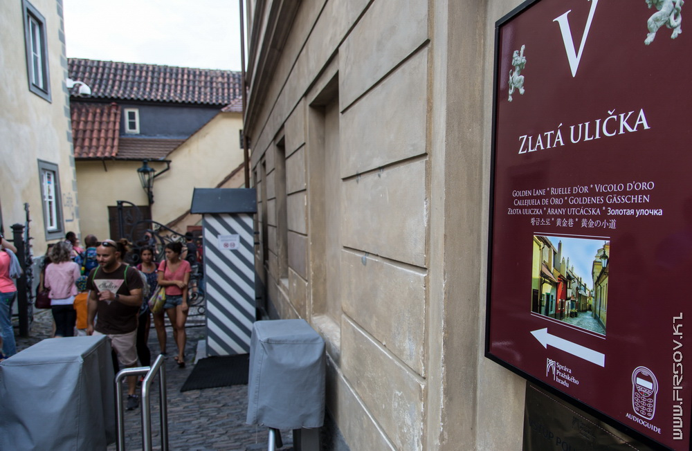 Prague 74.jpg