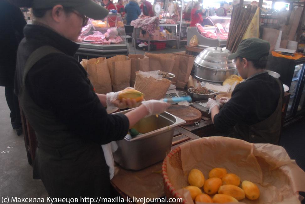 Китайская закусочная