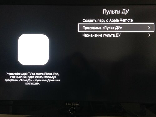 русские буквы apple tv