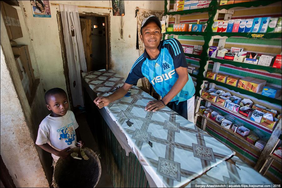 Африканская аптека