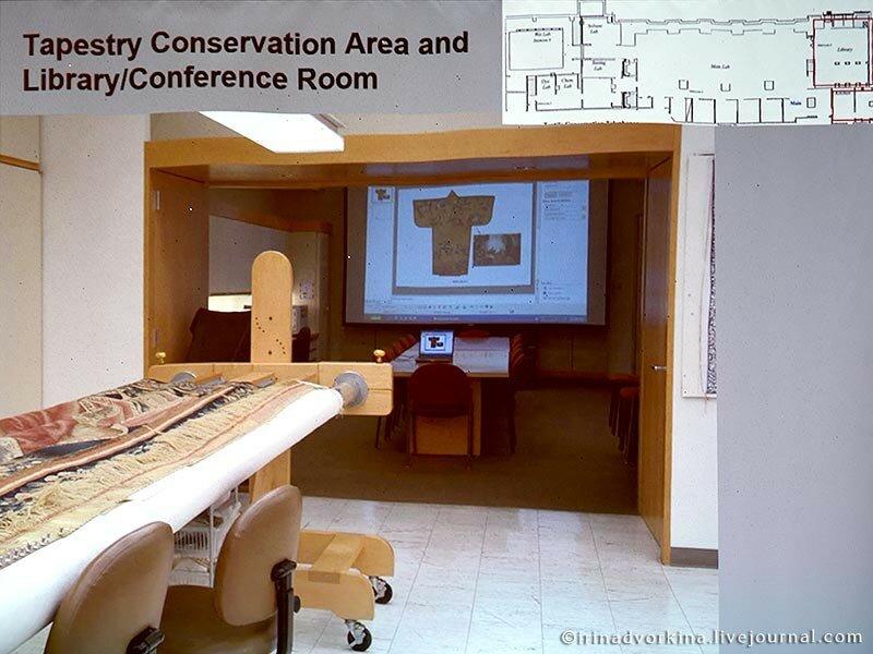 Реставрация тканей в Метрополитен-музее-9