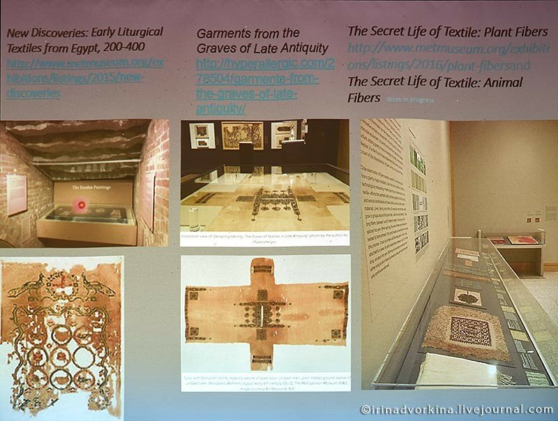 Реставрация тканей в Метрополитен-музее-22