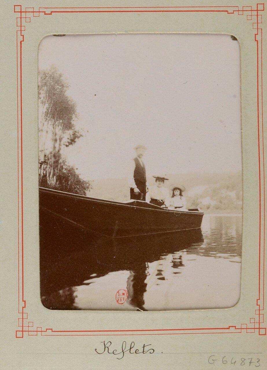 17. Прогулка на лодке