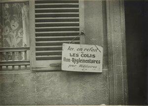 1914. Объявление на рю Радзивиль