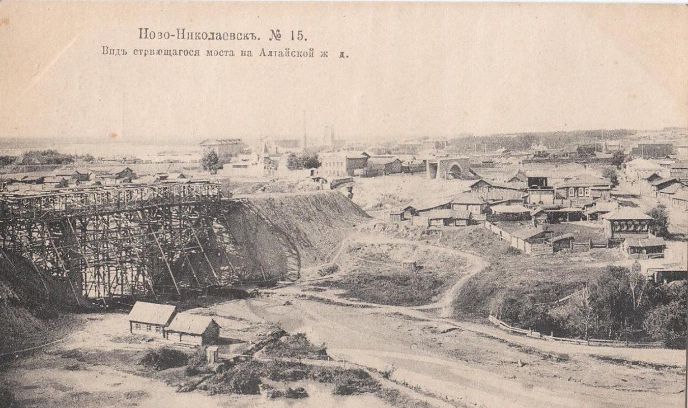 Вид строящегося моста на Алтайской ж.д.