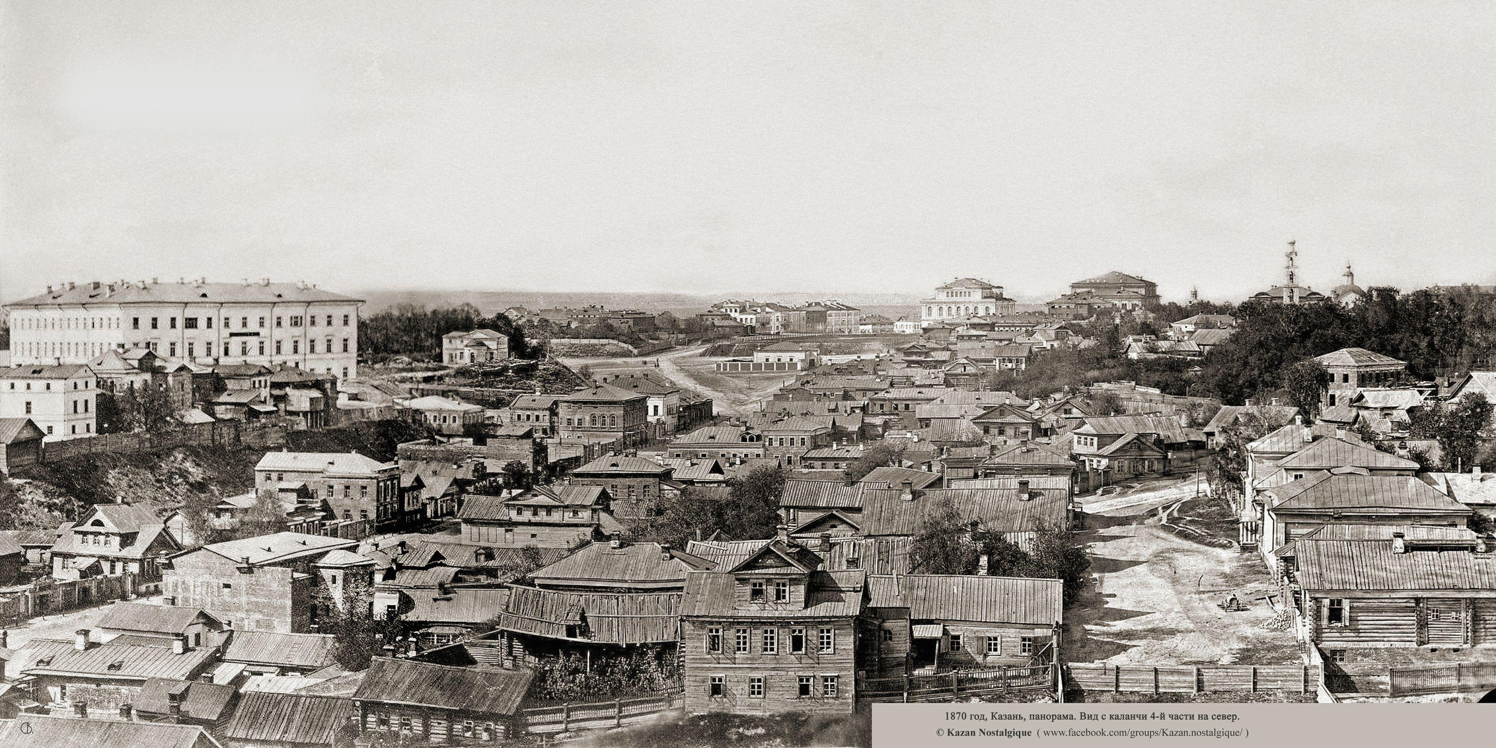 1870. Вид с каланчи 4 части на север