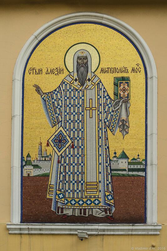 Мозаичная икона Алексия, митрополита Московского, на западном фасаде церкви Николая Чудотворца, что в Звонарях