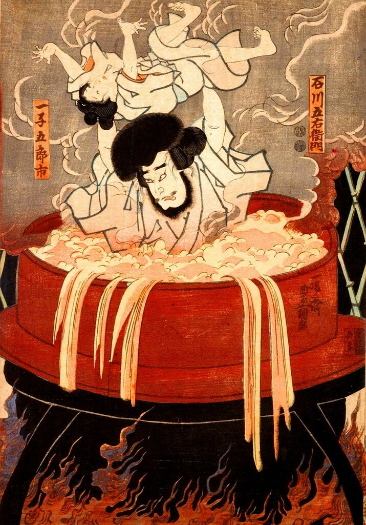 goemon-ishikawa-and-his-son-goroichi.jpg