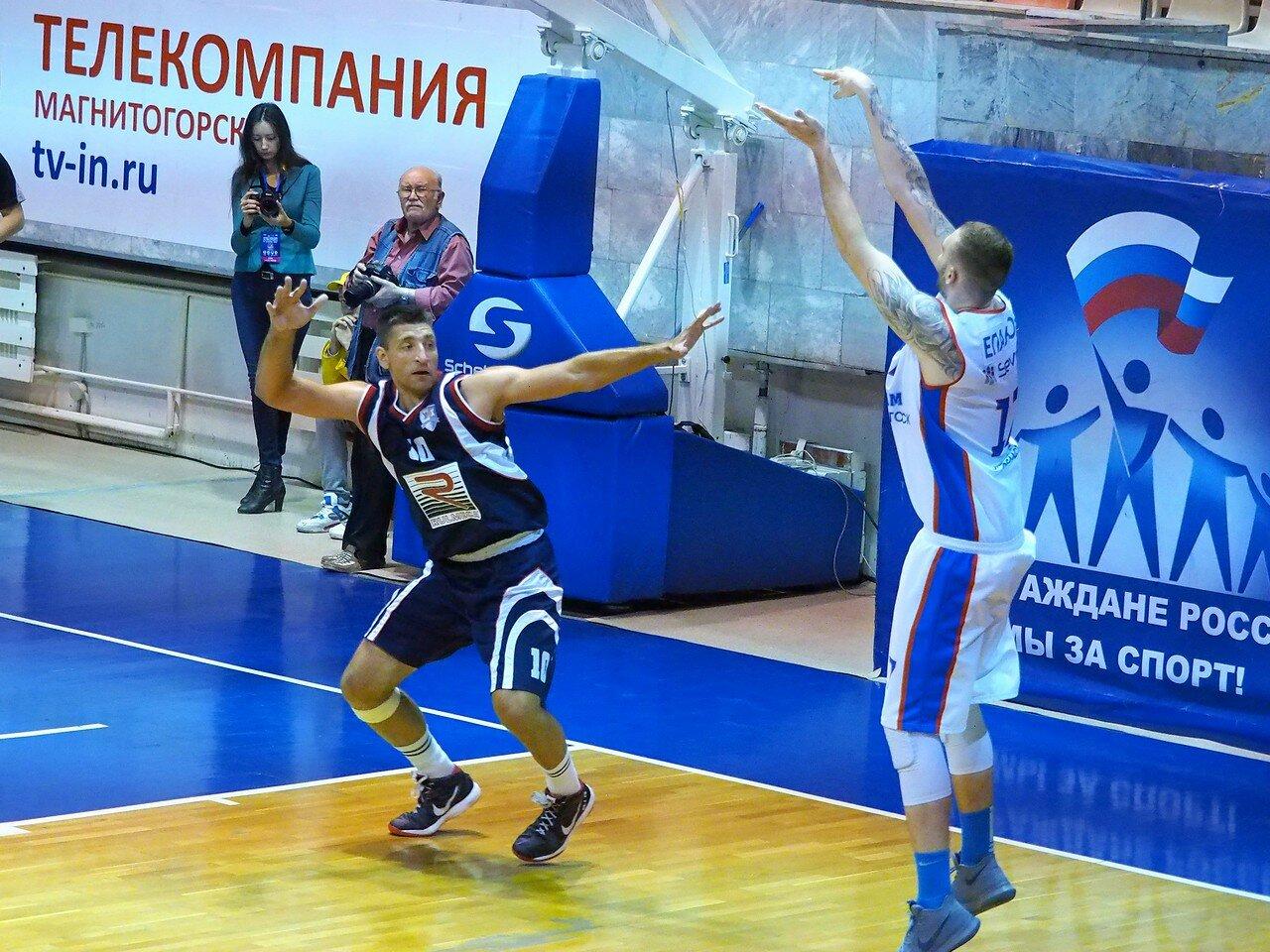 29 Младост - Динамо 28.05.2017