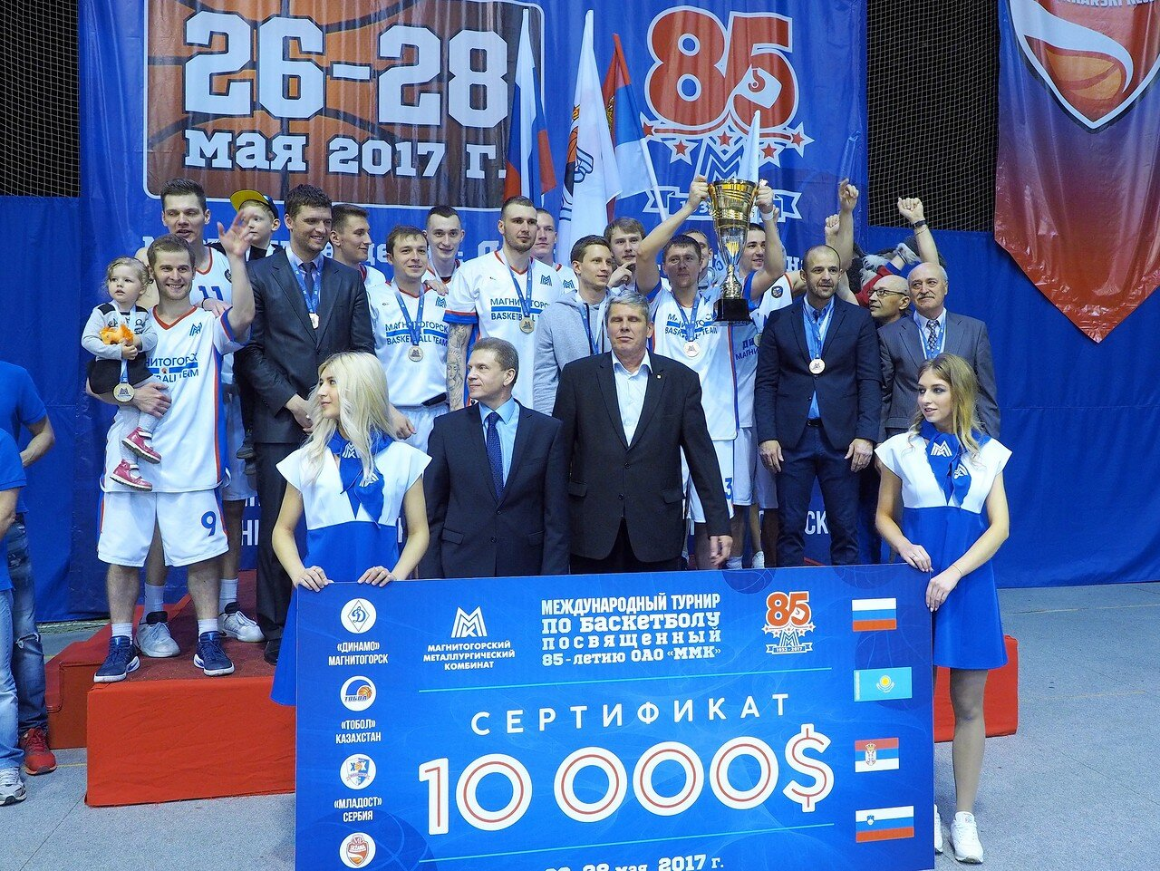 128 Младост - Динамо 28.05.2017
