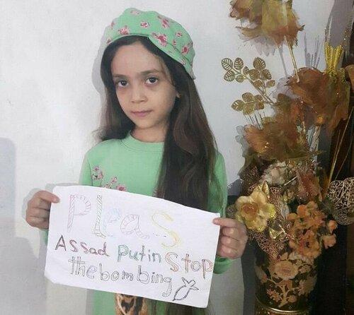 Девочка из Алеппо ведет блог в осажденном городе