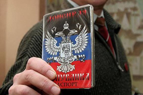 """Признание этих """"бумажек"""" не случайно. Так происходило в Абхазии, Южной Осетии и Приднестровье - Кор"""