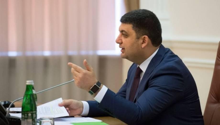 В сентябре Кабмин внесет в Раду честный госбюджет, - Гройсман