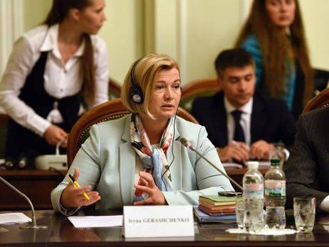 К украинским заложникам на Донбассе будет допущен спецпредставитель ОБСЕ, - Ирина Геращенко