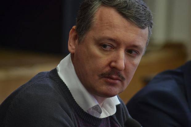 """""""Кремлю все равно не дадут """"почетно капитулировать"""" на Донбассе"""": Гіркін сделал громкое заявление"""