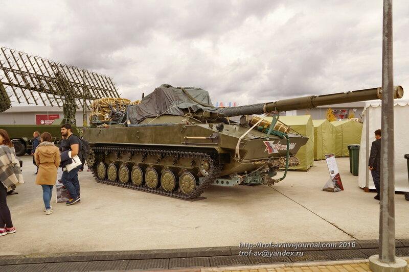 2С25 Спрут-СД. Форум Армия-2016, парк Патриот