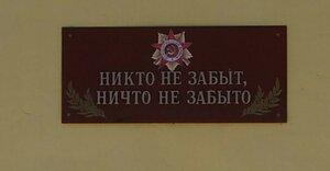 Хворостянка, Безенчук аэродром 409.JPG
