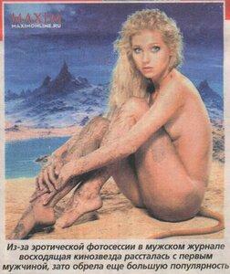 https://img-fotki.yandex.ru/get/59572/19411616.5bd/0_1267b1_2cf26378_M.jpg
