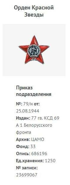 https://img-fotki.yandex.ru/get/59572/199368979.47/0_1f5f28_ba7baf5a_XL.jpg