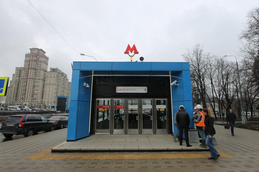 Новый способ проезда автостопом в Москве IMG_2538.JPG
