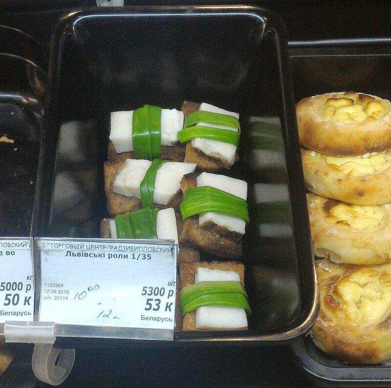Суши по–украински