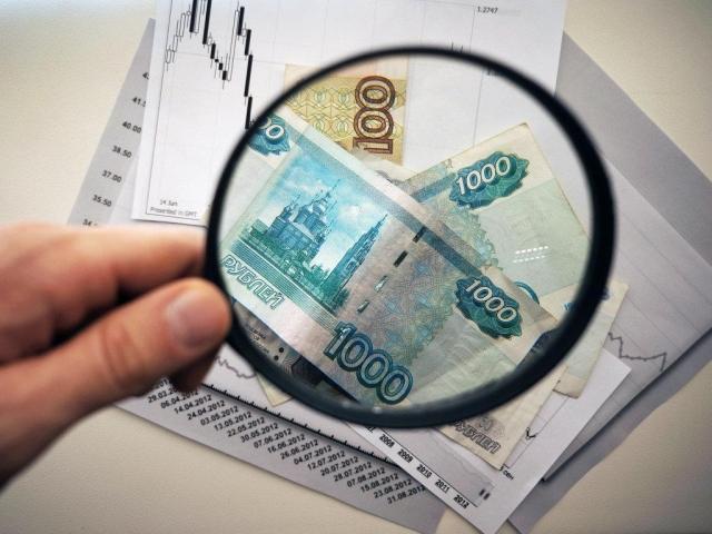 Инфляция вНижегородской области задевять месяцев составила 3,9%