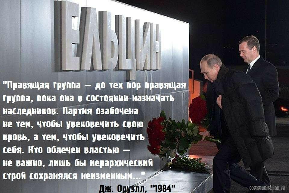 Российский Союз Саморегулируемых Организаций Арбитражных