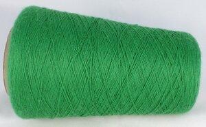 5465. Меринос Лесной зеленый..JPG