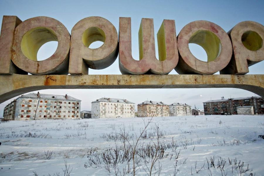13. Неподалеку от Воркуты расположен поселок Юршор, который опустел после закрытия шахты.