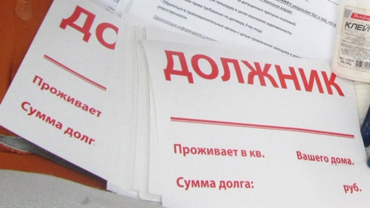 Создание реестра коллекторов могут отложить наполгода