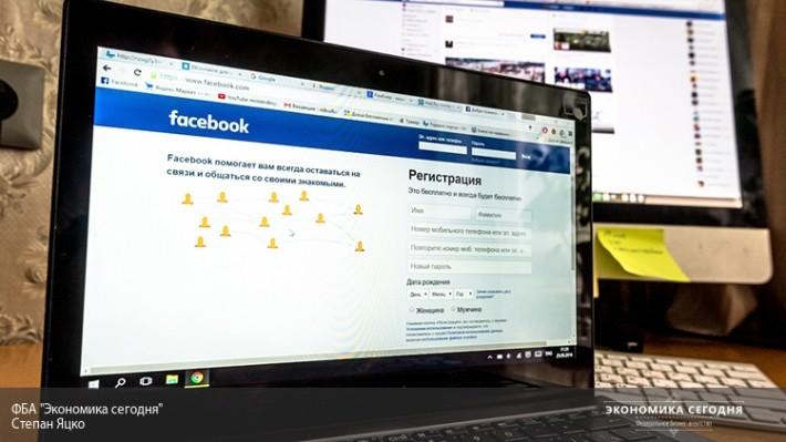 Фейсбук запустила механизм борьбы с непроверенными новостями
